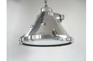 LIT114: Vintage French Industrial Aluminum Pendant Light