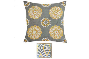 PIL350: Diodba Yellow Four Flowers Pillow